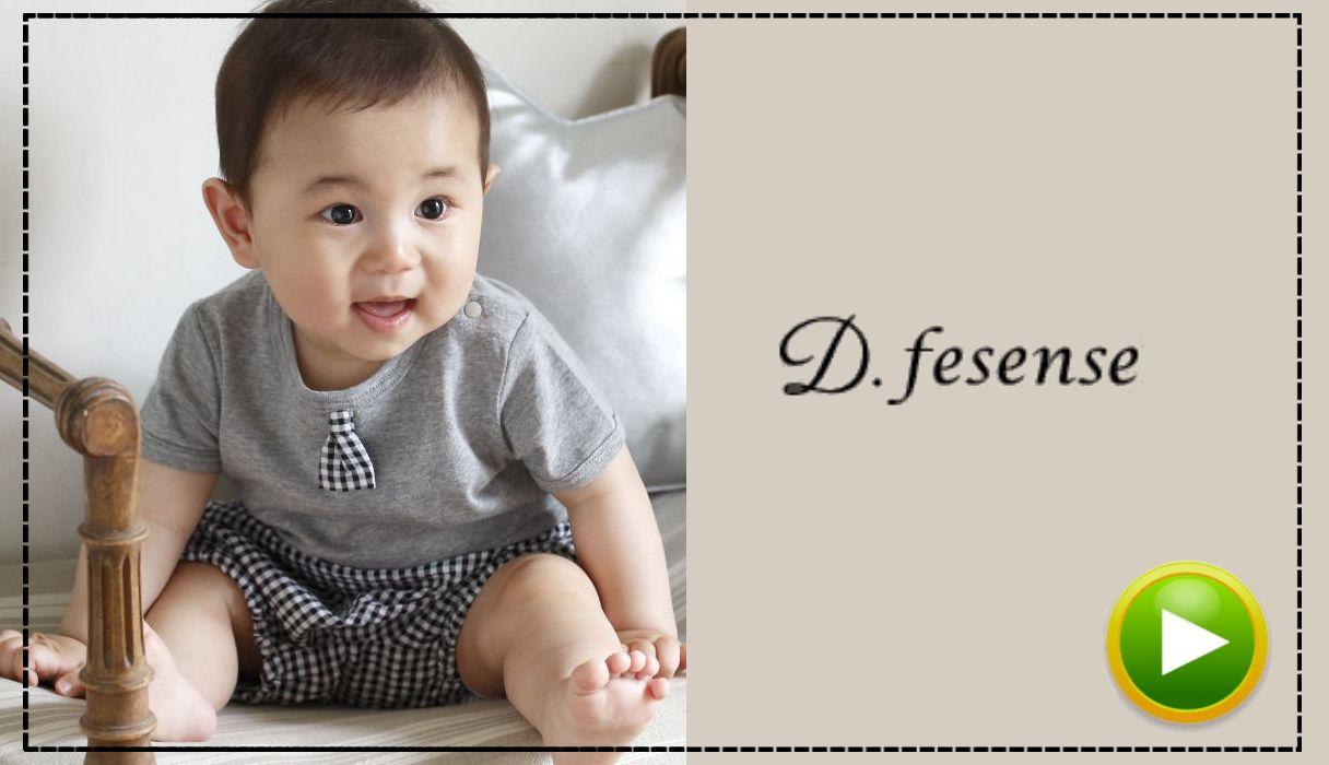 D.fesense(デーフェセンス)