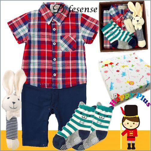 【おすすめ 男の子出産祝い9位】 出産祝いや1歳のお祝いにも! D.fesense チェックシャツセットアップ風ベビー服セット(A)