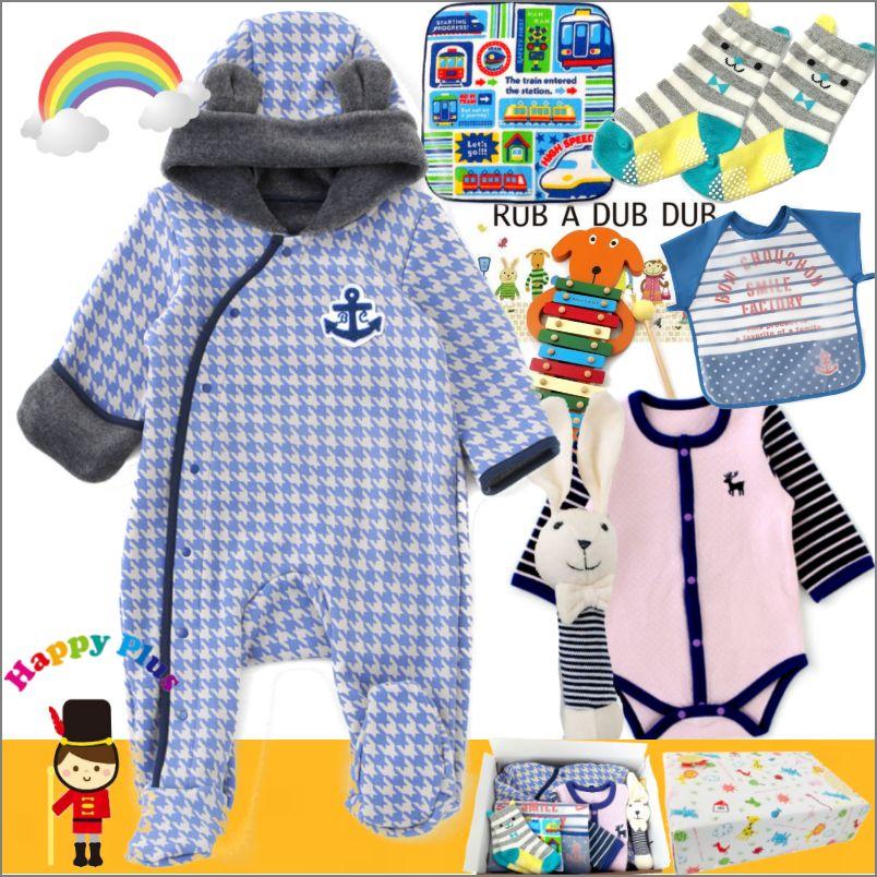 男の子 出産祝い 秋冬用あったかベビー服と木琴おもちゃセット