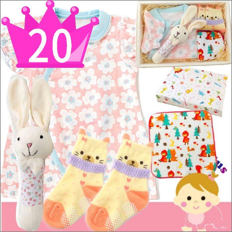 女の子 出産祝い 花柄 半袖プレオールベビー服(ピンク)セット