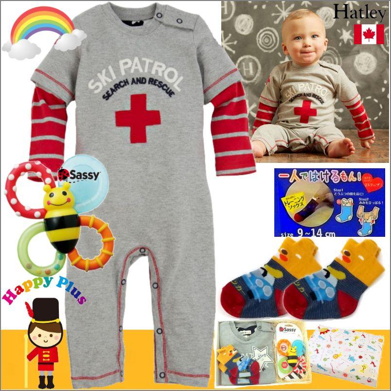 男の子 出産祝い カナダベビー服とSassyのおもちゃセット