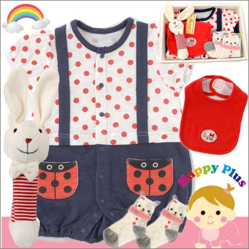女の子 出産祝い てんとうむしデザインベビー服&おもちゃセット