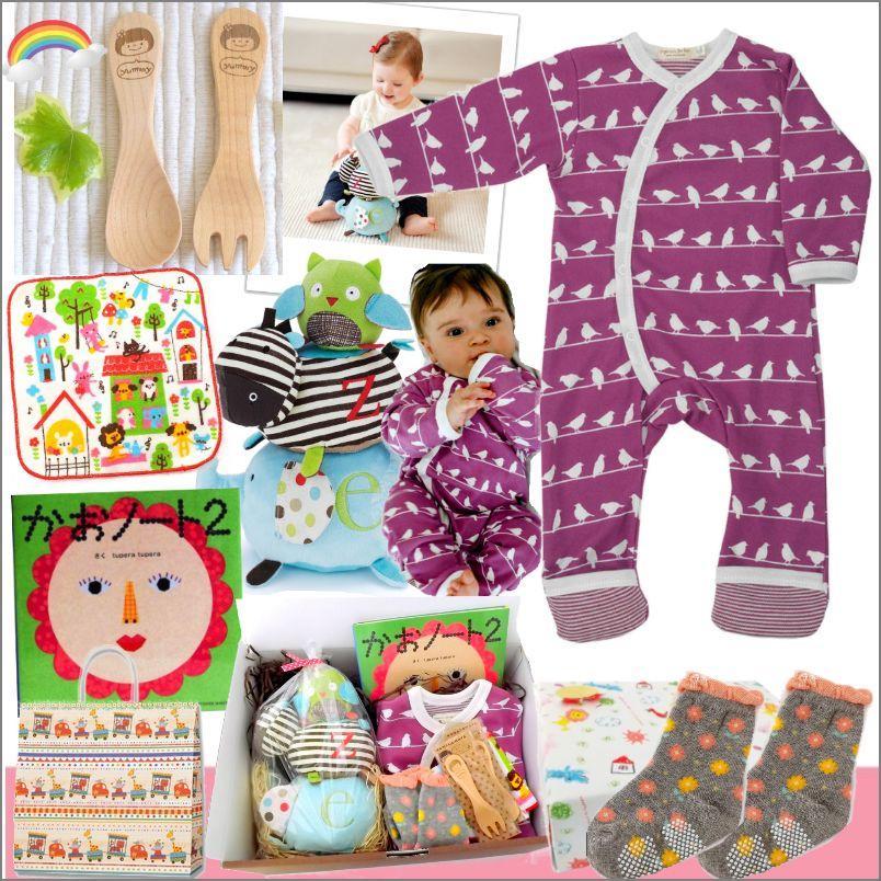 女の子 出産祝い イギリス Pigeon ベビー服とおもちゃ、絵本セット