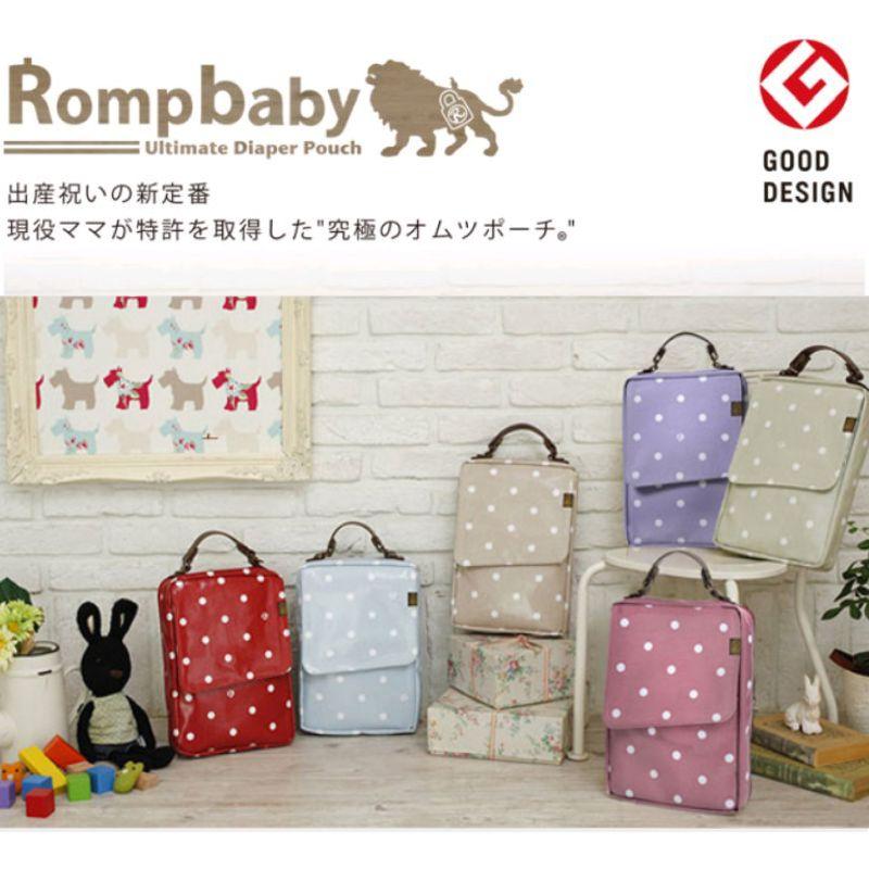 Rompbaby/ロンプベビー「究極のオムツポーチ」