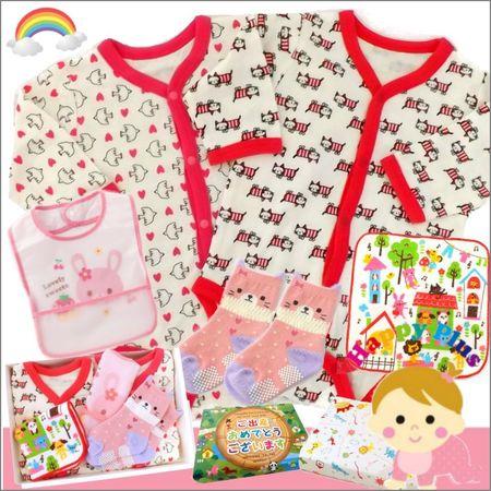 女の子出産祝い ベビー服2着とベビー用品セット