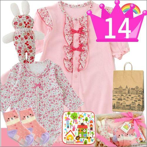 女の子出産祝い 小花柄ベビー服セット(ピンク)