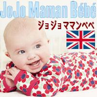 ジョジョママンベベ ベビー服
