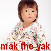 mak tha yakベビー服