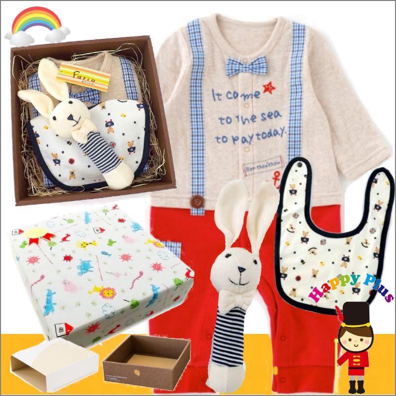 男の子出産祝い サスペンダー風ベビー服(レッド)セット