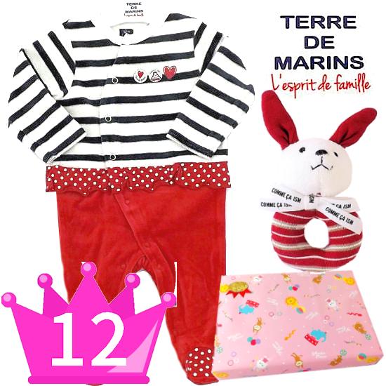 おすすめ女の子出産祝い12位 フランス製テールドマランベビー服セット