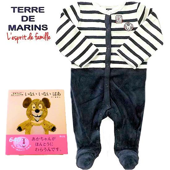 男の子出産祝い フランス製 Terre de marins CHABI足付きカバーオールセット