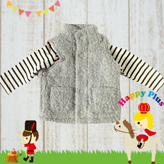 男の子出産祝い D.fesense 中綿ボアベストギフトセット(グレー)