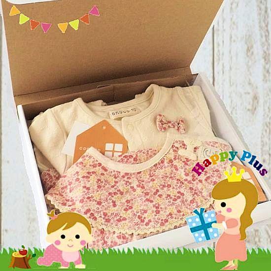 女の子出産祝い ナチュラルベビー服ギフトセット