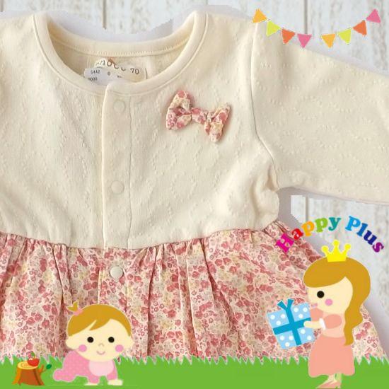 女の子出産祝い ナチュラルベビー服セット