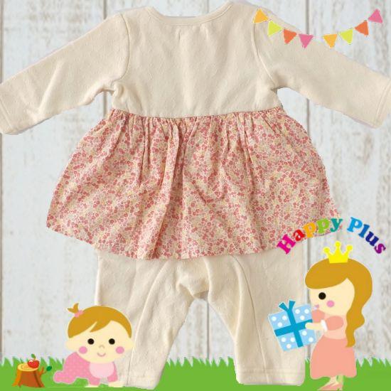 女の子出産祝い ナチュラルベビー服
