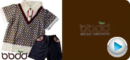 BEIBEI DOUDING(ベイベイダウディング)ベビー服