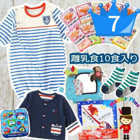 おすすめ男の子出産祝い7位 ベビー服と絵本「ねこざかな」と離乳食10食セット