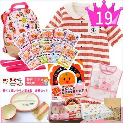 おすすめ女の子出産祝い19位 はじめての育児応援ベビー服・ベビー用品セット