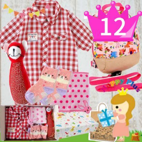 おすすめ女の子出産祝い12位 生後3ヶ月以内に贈るベビー服とリュックセット
