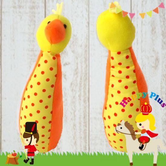 アヒル 布製おもちゃ
