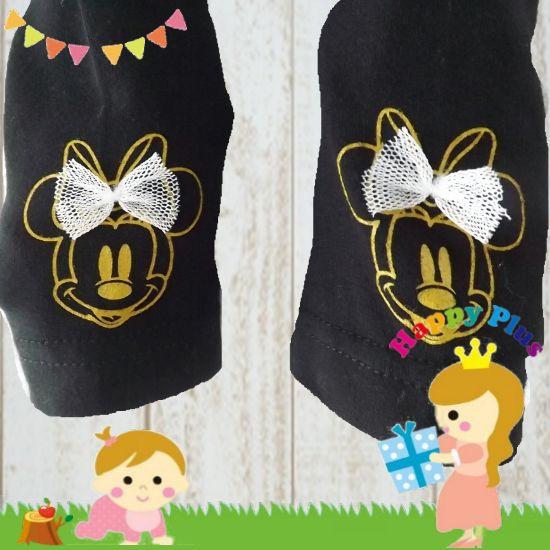 ディズニー ミニーマウス パンツ
