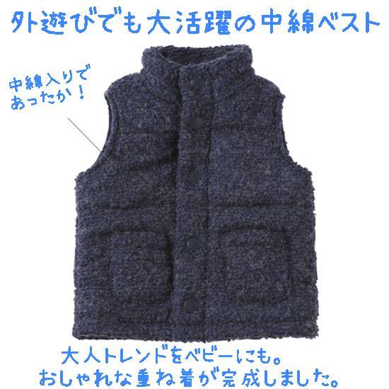 ディーフェセンス 中綿ベストベビー服
