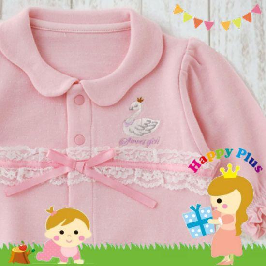 スワン新生児ベビー服