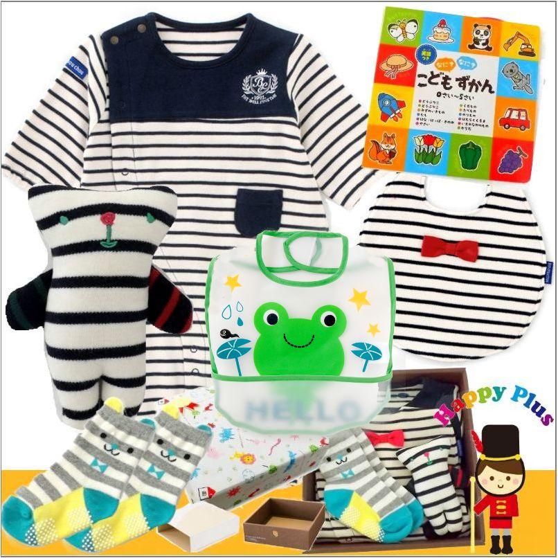 送料無料(沖縄・離島除く) 男の子出産祝い 大切な方へ贈る1万円ベビー服セット(ホワイト)