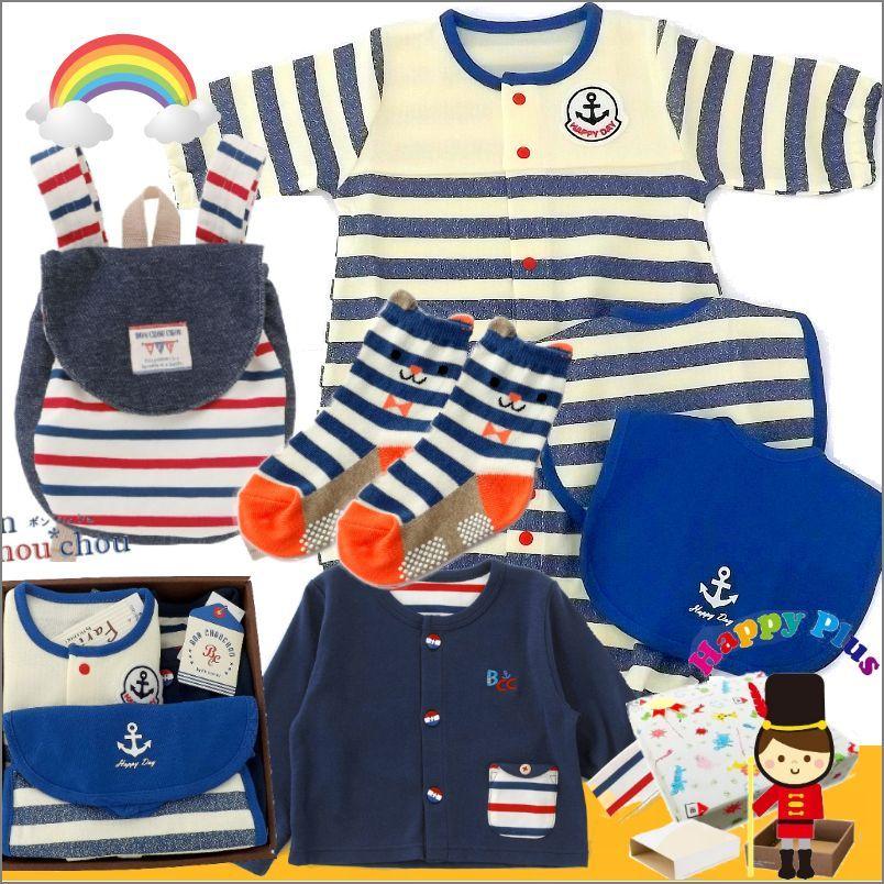 男の子出産祝い 当店おすすめマリンベビー服オリジナルセット