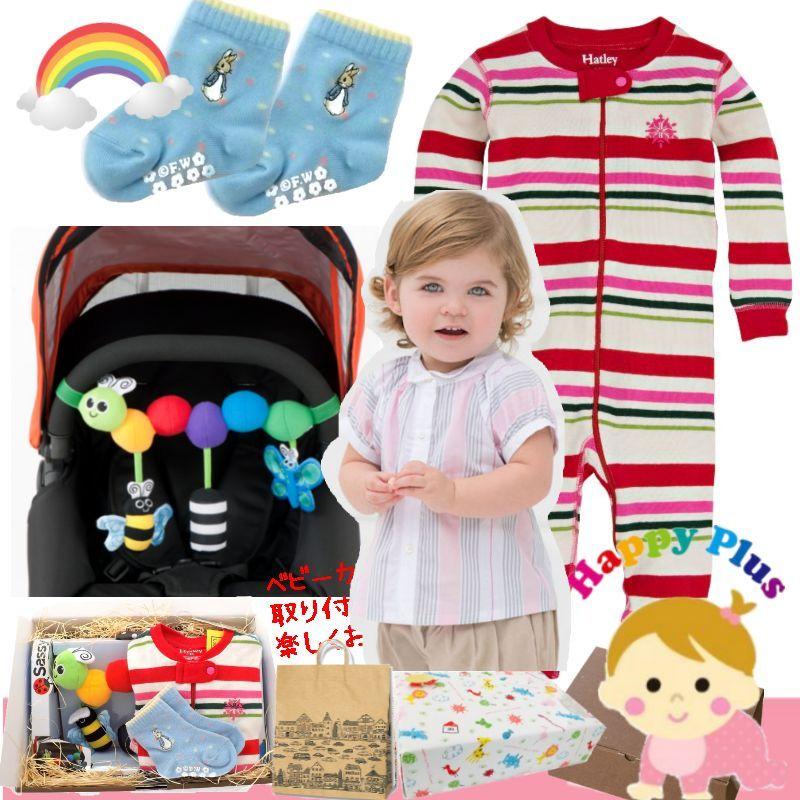 女の子出産祝い カナダベビー服 Hatley&sassyおもちゃセット