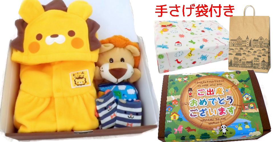 https://www.happy-plus.jp/index.php?dispatch=products.view&product_id=35492