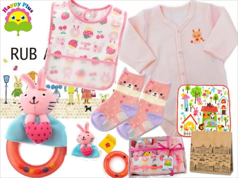 女の子出産祝い うさぎベビー服とベビー用品セット