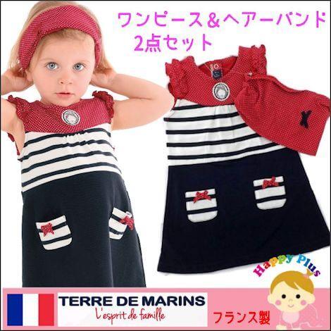 フランスベビー服 ワンピース