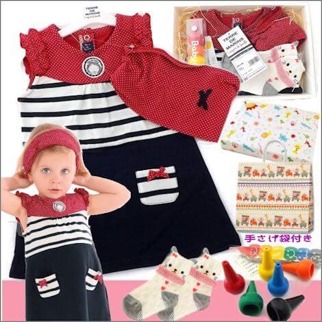 フランスベビー服 ワンピース出産祝いセット