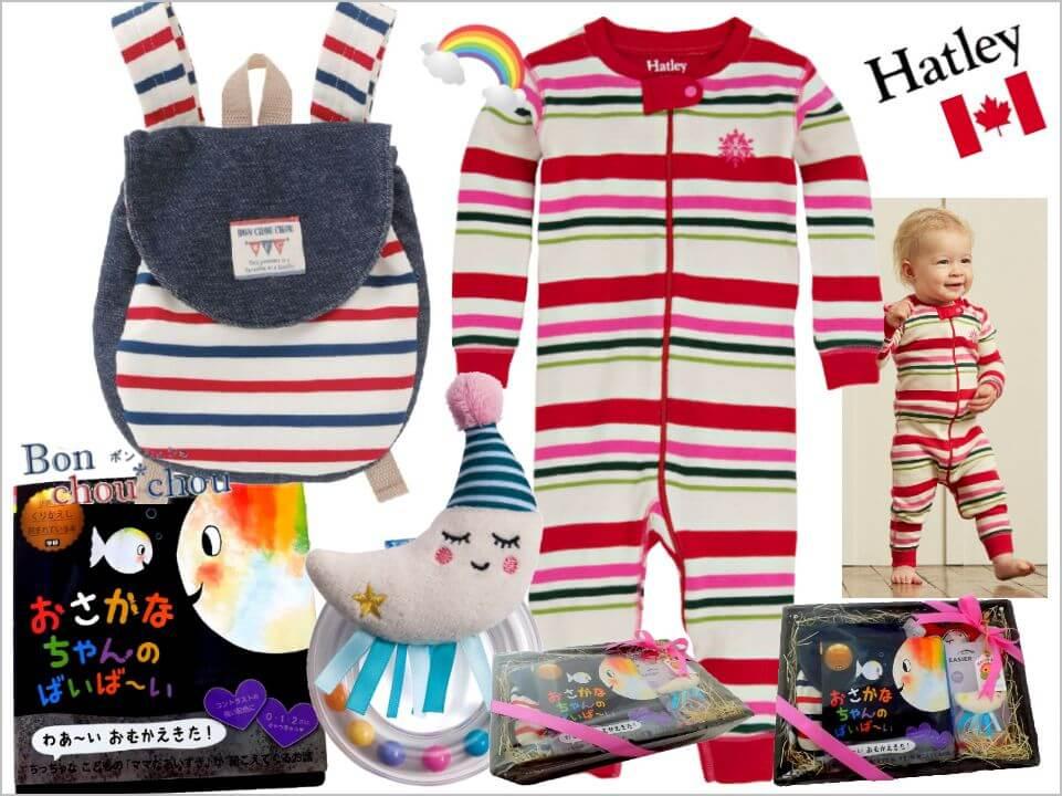 女の子出産祝い カナダベビー服 ハットレイとリュックセット