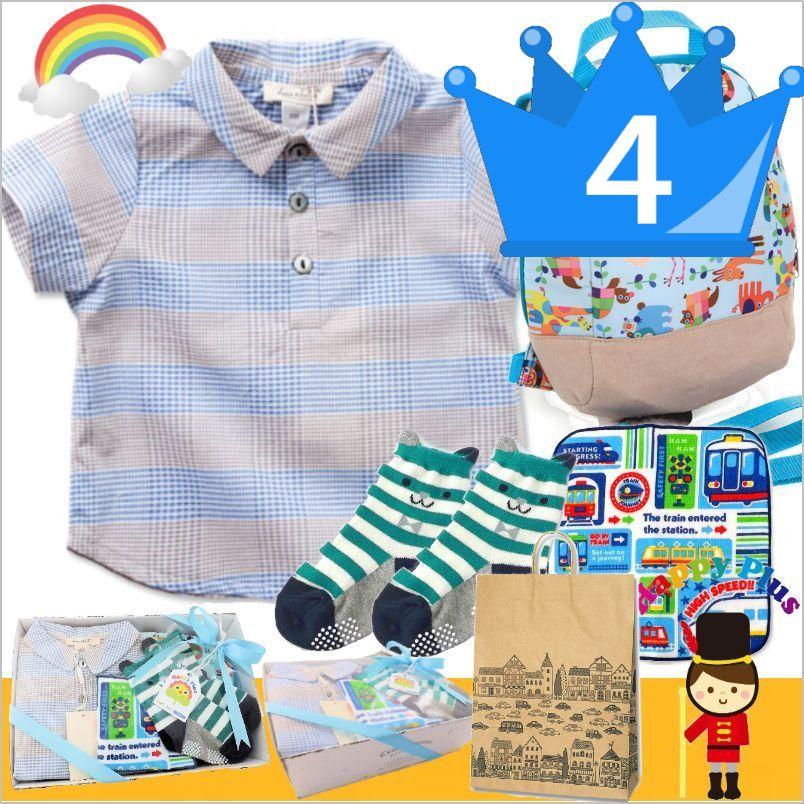 おすすめ男の子出産祝い&1歳お祝い4位 春夏のおでかけベビー服とリュックセット