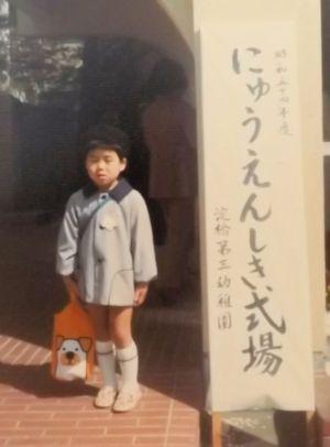 幼稚園のころの写真