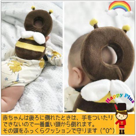 赤ちゃんごっつん防止クッション ミツバチ