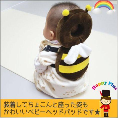 赤ちゃん ごっつん防止クッション ミツバチ
