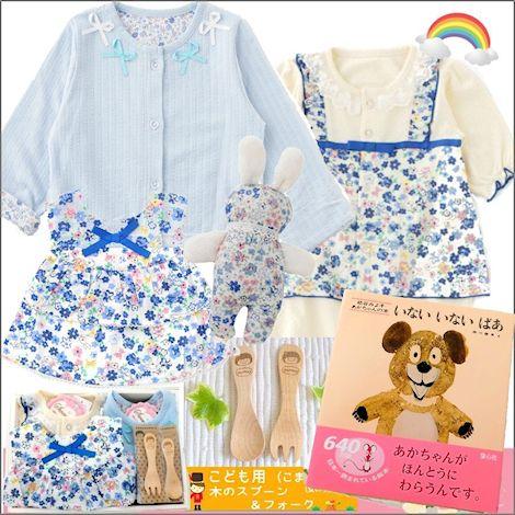 女の子出産祝い  小花柄おそろいベビー服と絵本セット