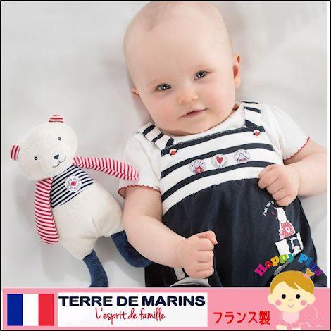 フランス製ベビー服 Terre de marins DERINNEワンピース風ベビー服