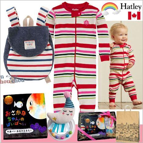 女の子出産祝い カナダベビー服ハットレイとリュックセット
