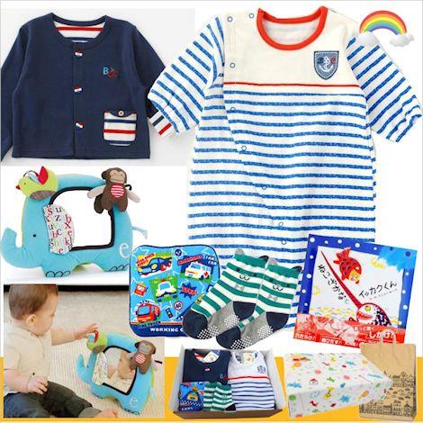 男の子出産祝い マリンベビー服と絵本「ねこざかな」1万円セット