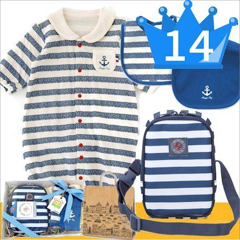 おすすめ 男の子出産祝い14位 男の子出産祝い マリンベビー服とマリン保冷保温マグポーチセット