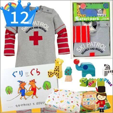 おすすめ男の子出産祝い12位 カナダベビー服と絵本(ぐりとぐら)と木のおもちゃセット