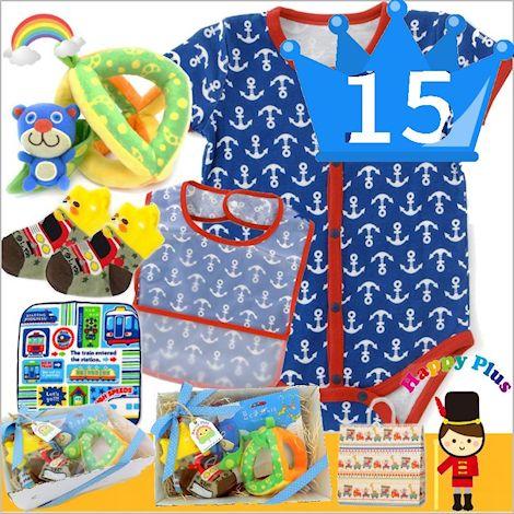 おすすめ 男の子出産祝い15位 ベビー服と食事用エプロン、おもちゃセット 税込4,400円