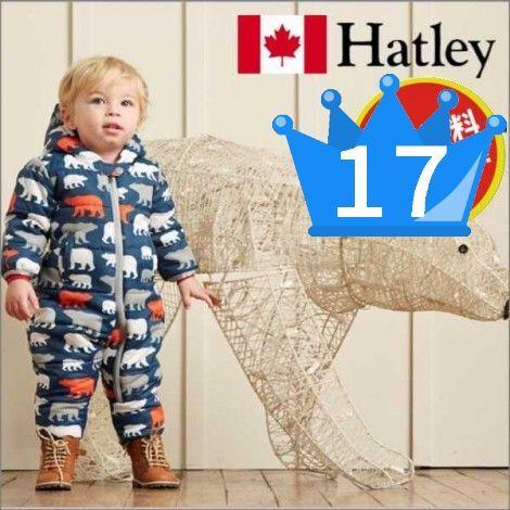 おすすめ 出産祝い男の子17位 カナダHatley 防寒ベビー服(Bear)