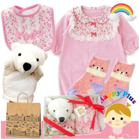 女の子出産祝い 生後3ヶ月以内に贈る小花柄2Wayベビー服セット(ピンク)