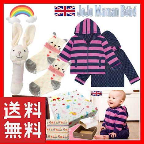 女の子出産祝い&1歳お祝い イギリス リバーシブルパーカーセット
