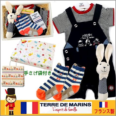 送料無料(沖縄・離島除く) 男の子出産祝い&1歳お祝い フランス製 Terre de marins CHELTONIEベビー服セット